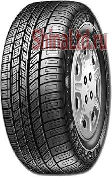 Шины Michelin Energy XT2